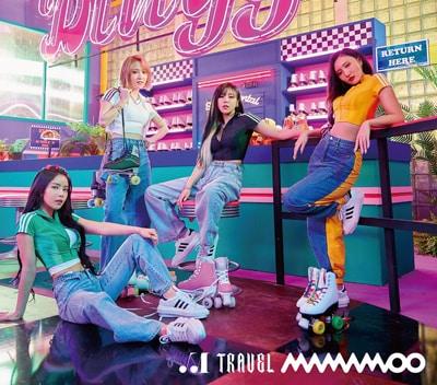 MAMAMOO「TRAVEL -Japan Edition-」初回限定盤B