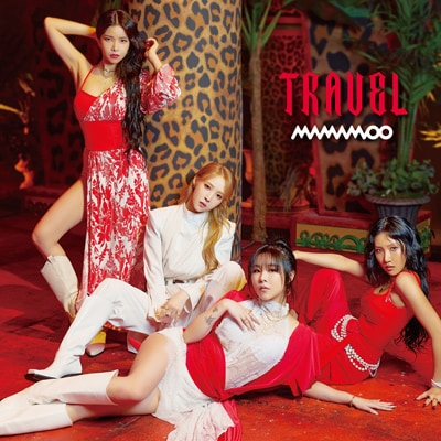 MAMAMOO「TRAVEL -Japan Edition-」通常盤