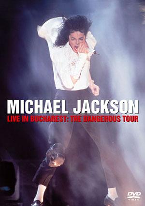 マイケル・ジャクソン「ライヴ・イン・ブカレスト:デンジャラス・ツアー」