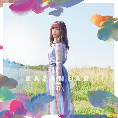 愛美「カザニア」初回限定盤