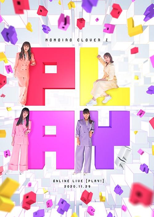 ももいろクローバーZ「PLAY!」DVD