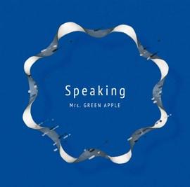 「Speaking」ジャケット