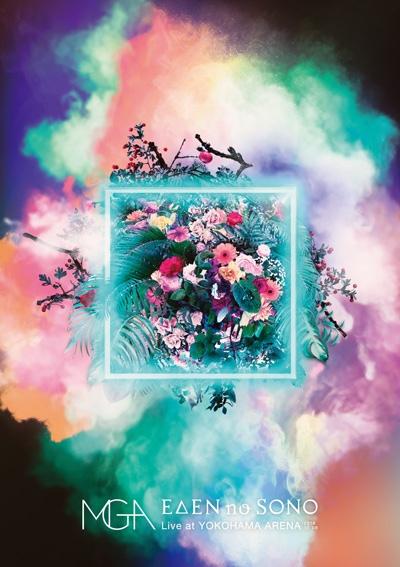 Mrs. GREEN APPLE「EDEN no SONO Live at YOKOHAMA ARENA 2019.12.08」初回限定盤
