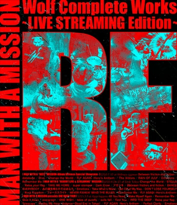 MAN WITH A MISSION「Wolf Complete Works 〜LIVE STREAMING Edition〜 RE」Blu-ray盤