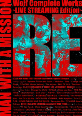 MAN WITH A MISSION「Wolf Complete Works 〜LIVE STREAMING Edition〜 RE」DVD盤
