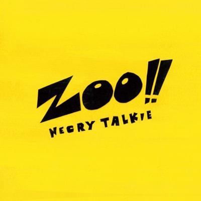 ネクライトーキー「ZOO!!」初回限定盤