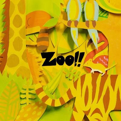 ネクライトーキー「ZOO!!」通常盤