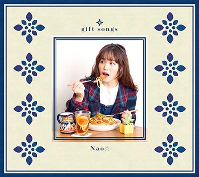 Nao☆「gift songs」