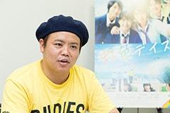 飯塚健監督