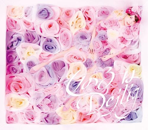 西田望見「女の子はDejlig」初回限定盤