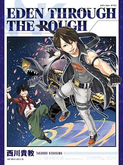 西川貴教「Eden through the rough」期間限定盤
