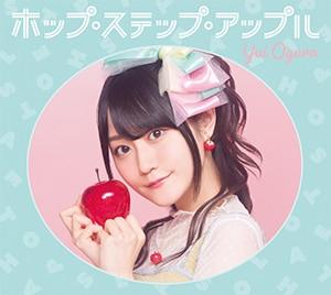 小倉唯「ホップ・ステップ・アップル」CD+Blu-ray盤
