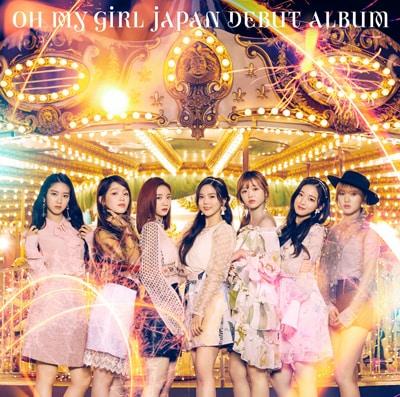 OH MY GIRL「OH MY GIRL JAPAN DEBUT ALBUM」初回限定盤A