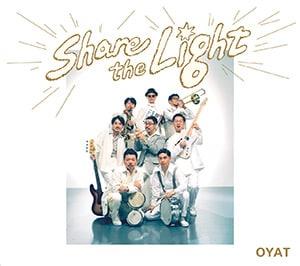 思い出野郎Aチーム「Share the Light」
