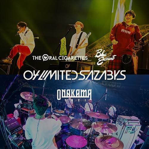 04 Limited Sazabys「swim feat.Takuya Yamanaka & Shunichi Tanabe(ONAKAMA 2021 Live)」