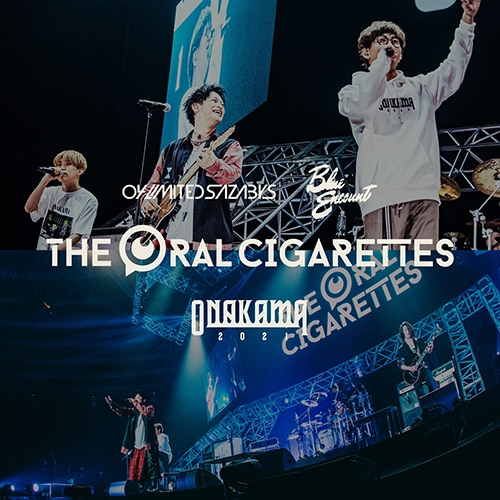 THE ORAL CIGARETTES「ReI feat.GEN & Shunichi Tanabe(ONAKAMA 2021 Live)」