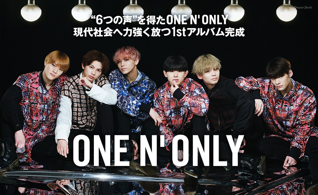 """ONE N' ONLY