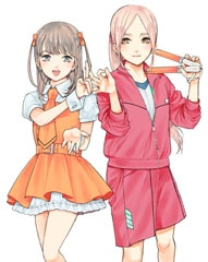 ChamJamのメンバーである市井舞菜と、彼女のファン・えりぴよ。©平尾アウリ / 徳間書店