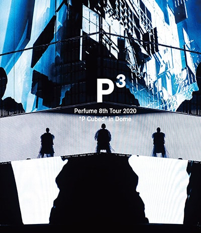 """Perfume「Perfume 8th Tour 2020 """"P Cubed"""" in Dome」Blu-ray通常盤"""