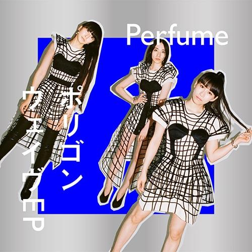 Perfume「ポリゴンウェイヴ EP」通常盤