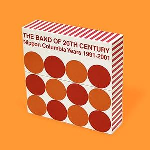 ピチカート・ファイヴ「THE BAND OF 20TH CENTURY:Nippon Columbia Years 1991-2001」のアナログ7inchボックスジャケット。
