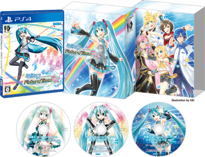 「初音ミク Project DIVA Future Tone DX」限定版