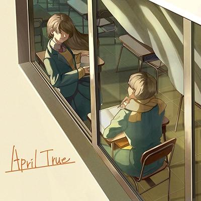 Rin音「April True」