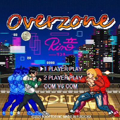 Rin音「overzone」