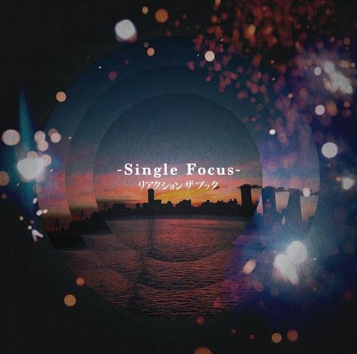リアクション ザ ブッタ「Single Focus」