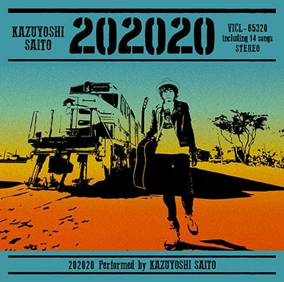 斉藤和義「202020」通常盤