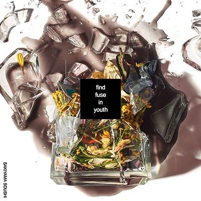 崎山蒼志「find fuse in youth」初回生産限定盤