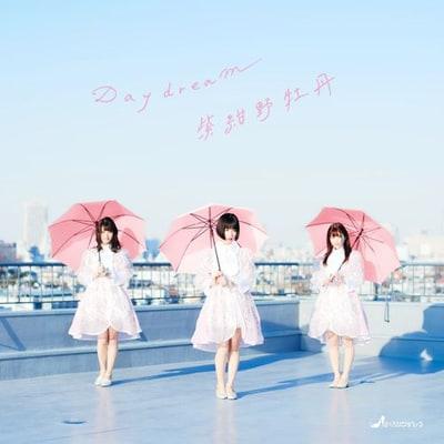 さくらシンデレラ「Daydream / 紫紺野牡丹」初回限定盤B・シークレットVer.