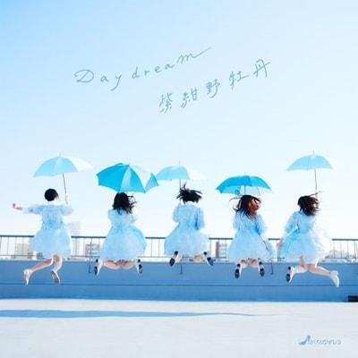 さくらシンデレラ「Daydream / 紫紺野牡丹」通常盤