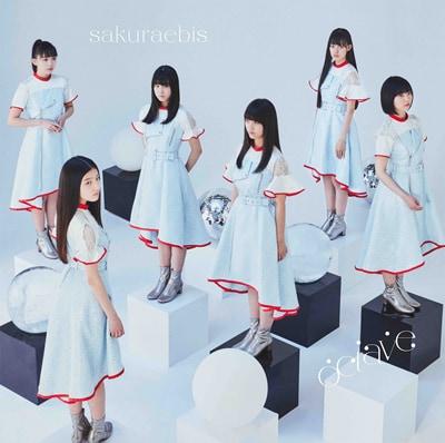 桜エビ~ず「octave」通常盤