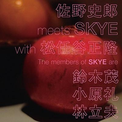 佐野史郎 meets SKYE with 松任谷正隆 The members of SKYE are 鈴木茂, 小原礼, 林立夫「禁断の果実」CD