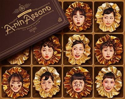 佐々木彩夏「A-rin Assort」初回限定盤