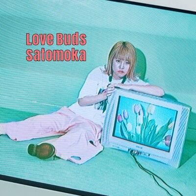 さとうもか「Love Buds」UNIVERSAL MUSIC STORE限定盤