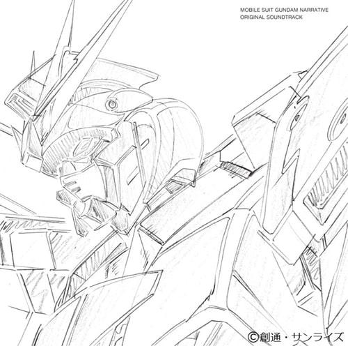 澤野弘之「機動戦士ガンダムNT」オリジナル・サウンドトラック