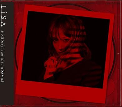 LiSA「赤い罠(who loves it?) / ADAMAS」初回限定盤