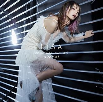 LiSA「赤い罠(who loves it?) / ADAMAS」通常盤