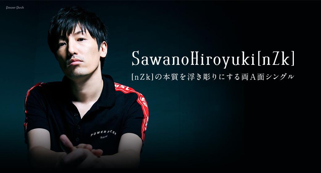 SawanoHiroyuki[nZk]|[nZk]の本質を浮き彫りにする両A面シングル