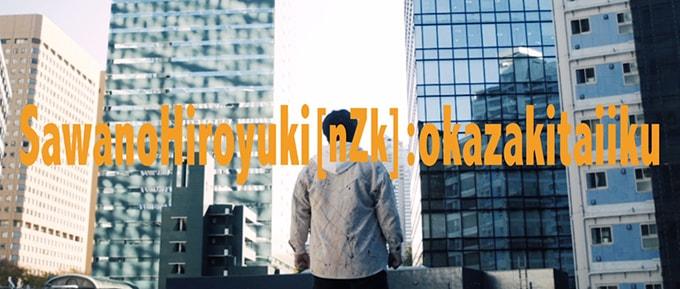 SawanoHiroyuki[nZk]:okazakitaiiku「膏」ミュージックビデオのワンシーン。