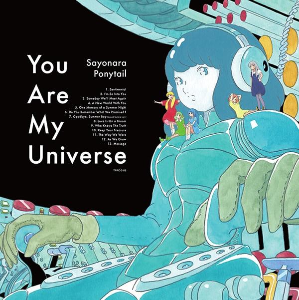 さよならポニーテール「君は僕の宇宙」初回限定盤