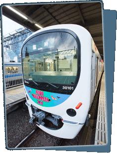 増田セバスチャンがデザインを手がけた「SEIBU HALLOWEEN 2015 in NERIMA」のラッピング電車。
