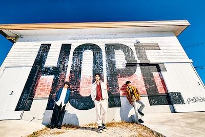 Seven Billion Dots「HOPE」インタビュー