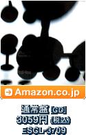 通常盤[CD] / 3059円(税込) / ESCL-3709 / Amazon.co.jpへ