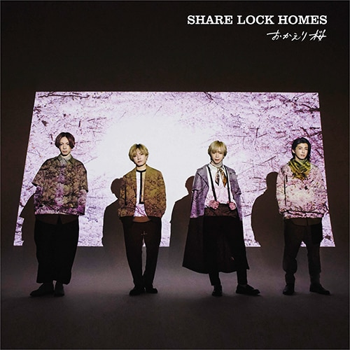 SHARE LOCK HOMES「おかえり桜」type N