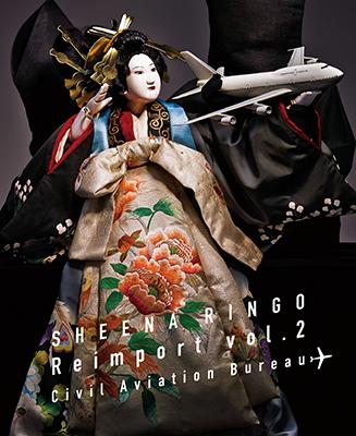 椎名林檎「逆輸入 ~航空局~」初回限定盤