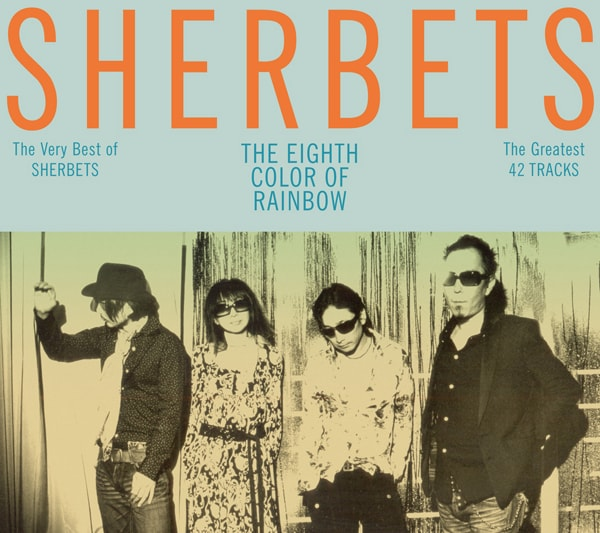 SHERBETS「The Very Best of SHERBETS『8色目の虹』」初回限定盤