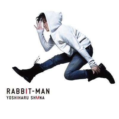 椎名慶治「RABBIT-MAN」